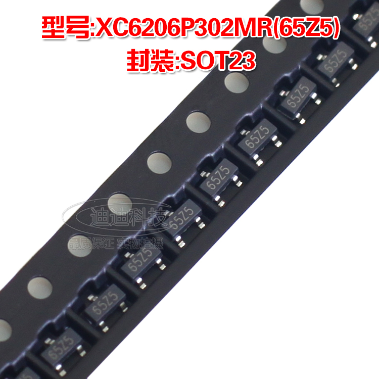 50//100PCS XC6206P302MR SOT-23 65Z5 positive voltage regulator chip IC New