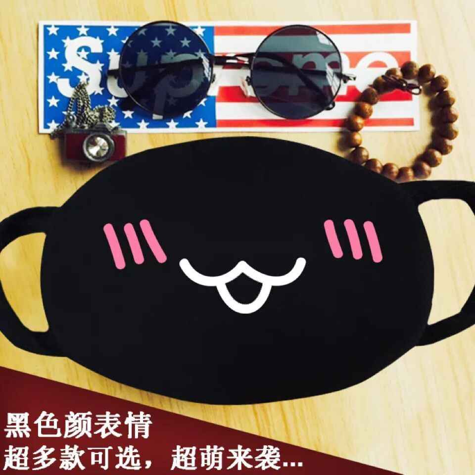 Nan bao mujeres hombres negro Anti-polvo algodón lindo oso Anime dibujos animados boca máscara Kpop dientes boca moda Muffle cara boca máscaras