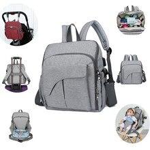 Sac à langer multifonction pour mamans, sac de maternité pour bébé, pour poussette, poussette, poussette, chariot, sac à langer