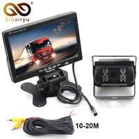 Sinairyu Truck Bus Large Vehicle Camera Monitor Kit 7 800*480 TFT LCD Color Rear View Monitor + Backup IR LED Camera Waterproof