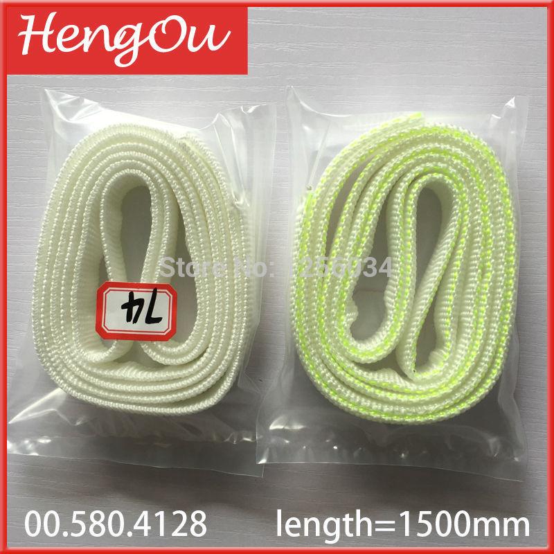 5 pieces SPEEDMASTER 74 parts heidelberg air bag, clamp bag for SM74 heidelberg sm74 timing belt
