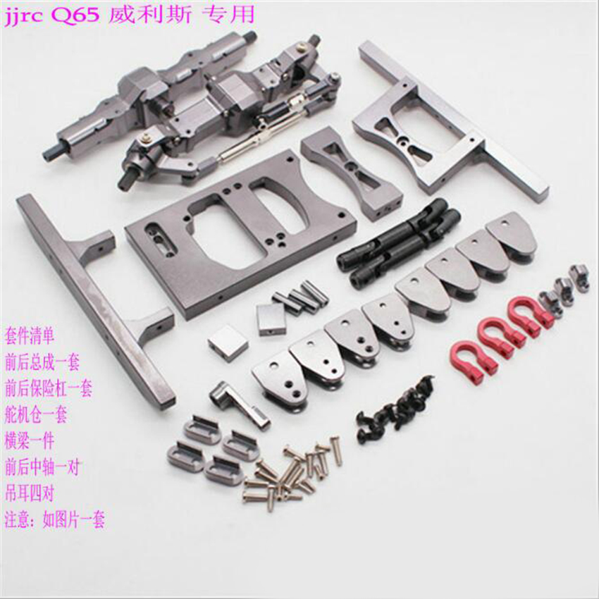 JJRC Q65 D844 C606 RC Car Jeep Spare Parts Upgrade Metal Front Rear Axle Servo Base Lifting Lugs Drive Shaft Bumper Beam Set