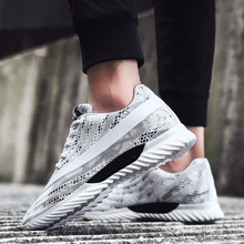 2019 New Breathable Light  Shoes Women Sneakers Men Walking Mesh Luminous Print Colorful Trainers Homme