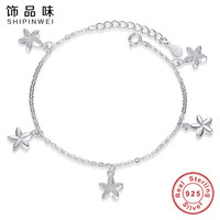 Shipinwei Authentic Sterling Silver 925 Crystal Star Charm Beads Brand Bracelets For Women DIY Jewelry Flower