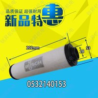Vacuum pump 0532140153 exhaust filter vacuum pump oil mist filter