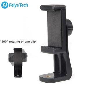 Кронштейн для мобильного телефона Feiyutech поддерживается вращение на 360 градусов Горизонтальная и вертикальная регулировка для Feiyutech G6 Plus Gimbal