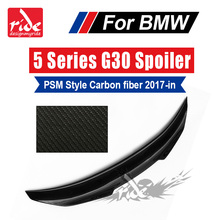 G30 Rear Spoiler Trunk Wing Boot Lip PSM Style Carbon Fiber for BMW 5-Series 2017-2018 530i 540i 4-door Saloon Tail spoiler