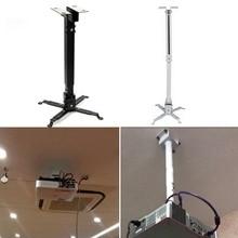 Прочный потолочный кронштейн для проектора Универсальный светодиодный кронштейн для проектирования изображения держатель Регулируемый 43-65 см подвесной кронштейн поворотный держатель