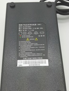 Image 4 - 48 v batteria agli ioni di litio del caricatore caricatore bicicletta elettrica 58.8 V 2A per 14 S LiPo/Li Ion Batterie