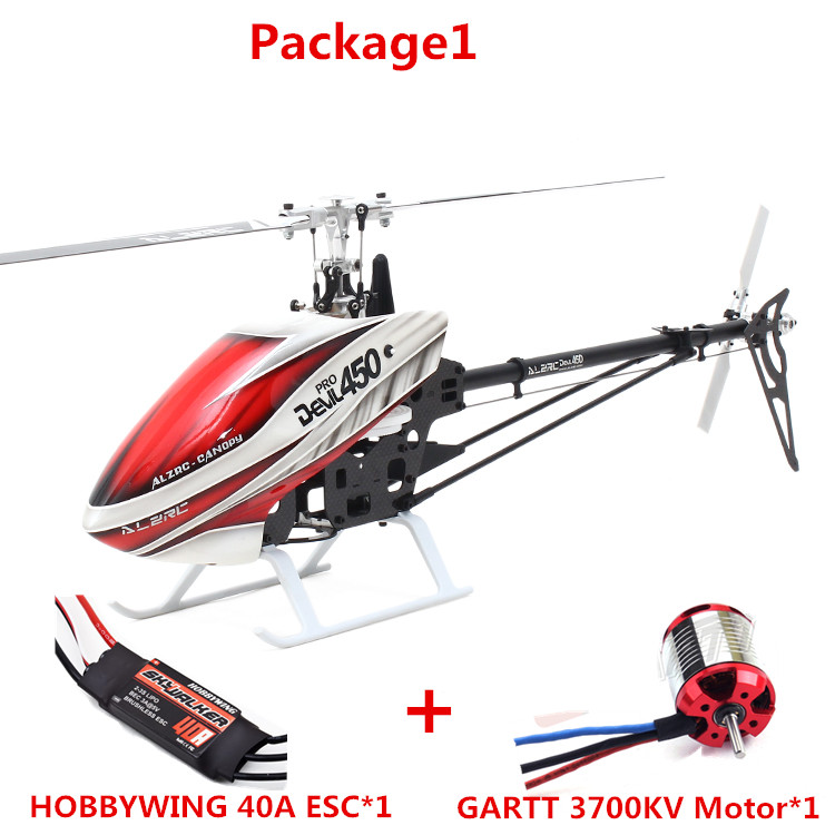 ALZRC -450 Helicopter Devil 450 Pro V2 FBL KIT - Silver DIY With Housing And Paddle alzrc devil 450 helicopter parts 450 fast fiberglass shell