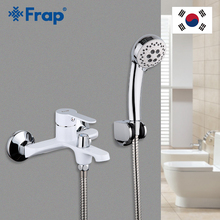 FRAP White Bathroom Fixture Waterfall Restroom Bath Shower Faucets Set Wall Mounted Bathtub Cold and Hot Water Mixer F3241 цена