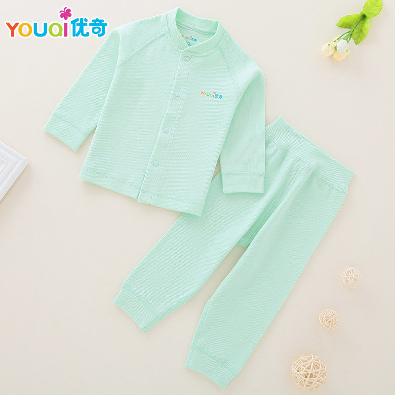 a7661615d557 YOUQI Baby Clothes Elastic Baby Boys Girls Spring Autumn Cotton 3 6 9 18  Months Clothing Set Tollder Infant T shirt Pants Suits-in Clothing Sets  from Mother ...