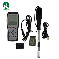 Smart Sensor AR866A Hot Wire Thermo Anemometer Air Flow Velocity Wind Speed Tester
