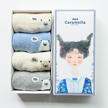 4pairs 22cm Organic cotton Warm comfortable cotton bamboo fiber girl women's socks ankle low female invisible hosier free ship