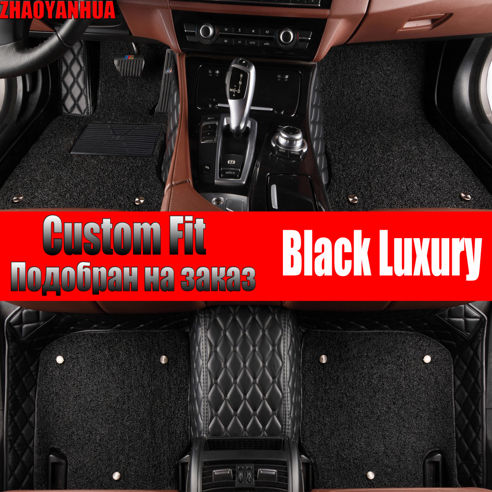 Zhaoyanhua Car Floor Mats Special For Mercedes Benz C117