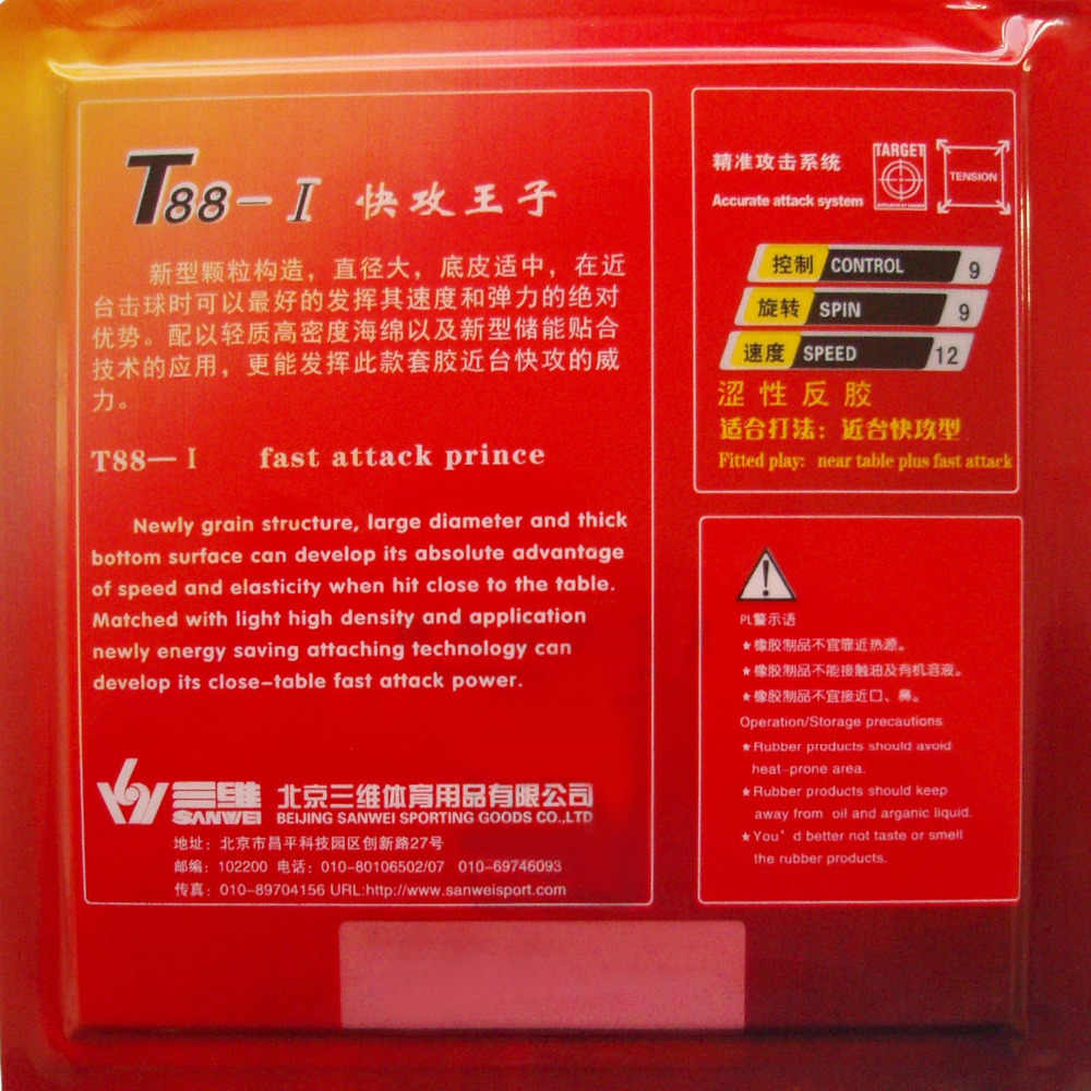 Sanwei T88-I T88-1 Fast Attack Prince Pips-in Table Tennis Rubber