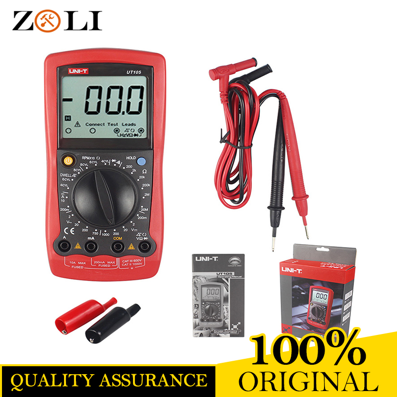 Automotive Multimeter UT105 Multi-Purpose Meters DC Ammeter UNI-T UT105 with LCD Digital Ammeter Handheld UT105 Multimeter цена