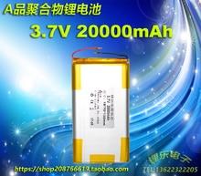 New Hot A 1870130 8870129x2 3 7V polymer lithium battery 20000mAh large capacity Rome DIY charging