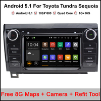 7 Inch 2 Din HD 1024x600 Quad Core Android 5 1 1 Car DVD GPS For