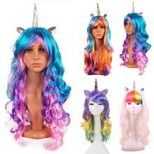 Adult Unicorns Friendship Mythical Magic Pony Unicorn Horn Ears Hair Costume