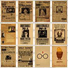 Harry Potter Wanted Orden indeseable Vintage Retro Kraft Poster Decorativo DIY Pegatinas de Pared Home Bar Carteles de Decoración regalo