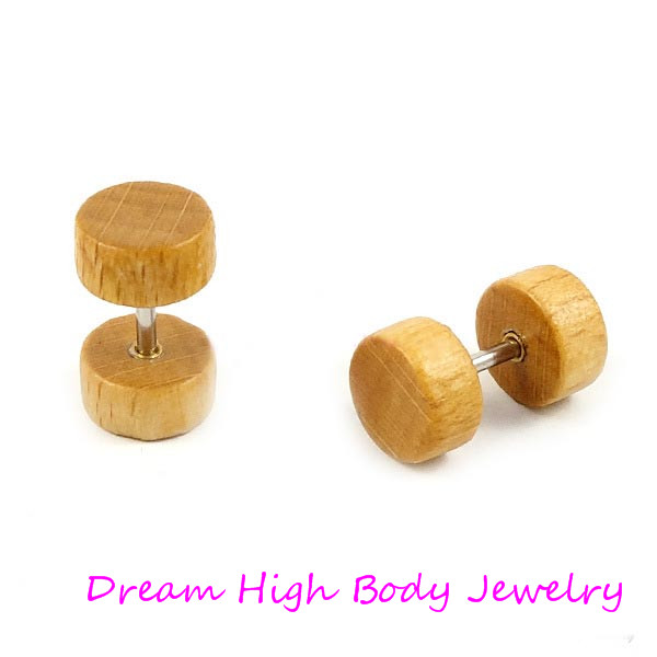 Wooden Stud Earrings Ear Ring Fake Ear Plug Ball Pellet Wood Timber nature Barbell 8mm Beige