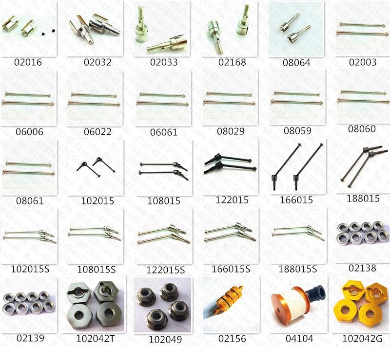 <font><b>HSP</b></font> Parts Upgrade Parts Aluminum Metal Parts <font><b>Universal</b></font> Steel Drive Shafts <font><b>Joint</b></font> DogBone <font><b>Joint</b></font> <font><b>Cup</b></font> <font><b>1</b></font>/<font><b>10</b></font> 4WD RC Model Car Baja