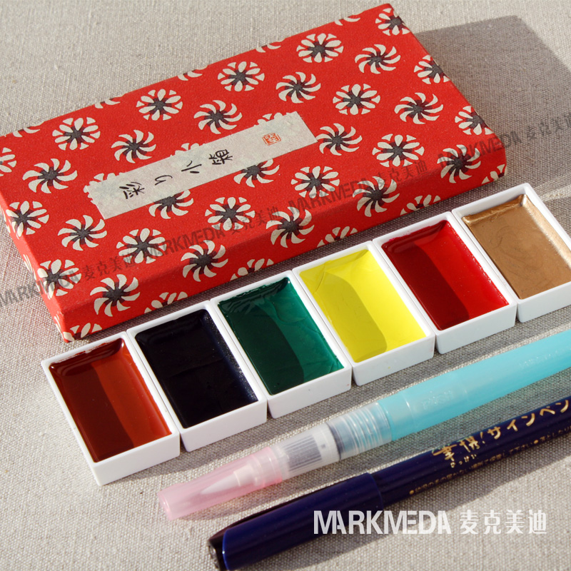 Free shipping kuretake high quelity 6 color watercolor paints color red box set professional student with brush отсутствует цветы
