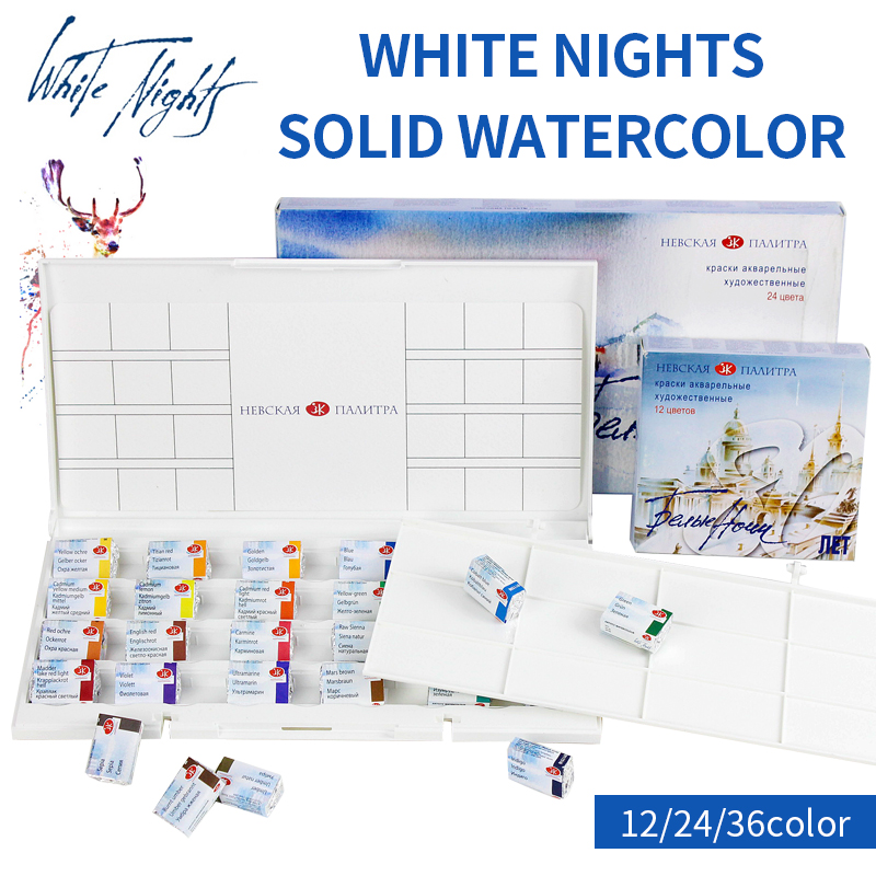 White Night 12/24/36 Colors Solid Water Color Paint Set For Artist Drawing Painting Watercolor Pigment Stationery Art Supplies watercolor solid pigment paint set 24 colors with a separate palette and a water painting brush for art drawing