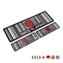 купить 3D Bar Code Sticker Made In Japan In USA UK Italy Germany Motorcycle Tank Pad Decal Motorbike Helmet Stickers дешево