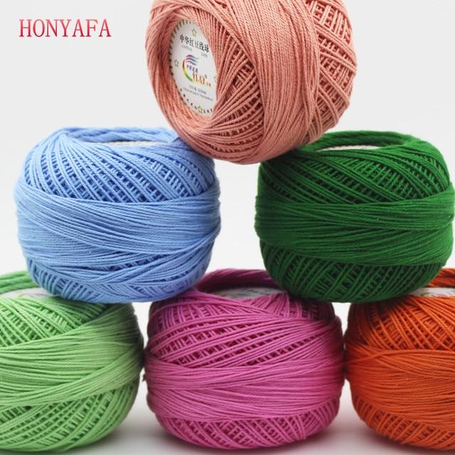 300glot 3 Crochet Cotton Yarn Thin Yarn Lace Cotton Crochet Yarns