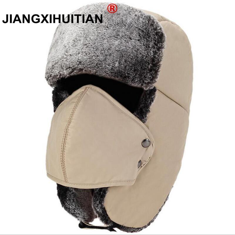 Balaclava Earflap Bomber Hats Caps Scarf Men Women Russian Trapper Hat  Trooper Earflap Snow Ski Hat Cap With Scarve(China)