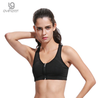 4 Level Shockproof Bodybuilding Run Training No Motion Front Zipper Open Quick Dry And Breathable Sports