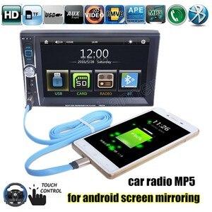Image 5 - MP5 çalar Bluetooth yurtdışı depo hızlı kargo USB/AUX/SD 2 Din ayna bağlantı dokunmatik ekran araba radyo 6 inç