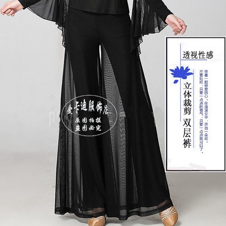 2019 Square dance dress rejection pants large size women's straight double Latin dance pants long pants