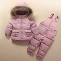 Scherza i Vestiti Delle Ragazze Dei Ragazzi Imbottiture Dei Bambini del Cappotto Caldo Snowsuit Tuta Sportiva + Insieme Dei Vestiti Del Pagliaccetto dei bambini Russi di Inverno giacche