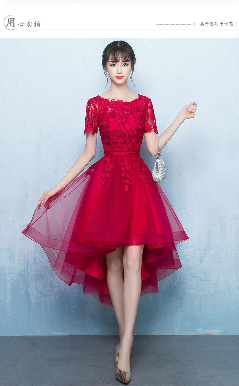 65d0c087 2017 Nuevo verano rojo corto frente y detrás de las mujeres largo vestido  rojo vestidos de