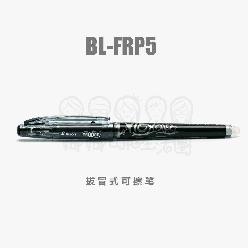 Japan PILOT BL-FRP5 Pullout Type Erasable Pen Gel Pen 10PCS