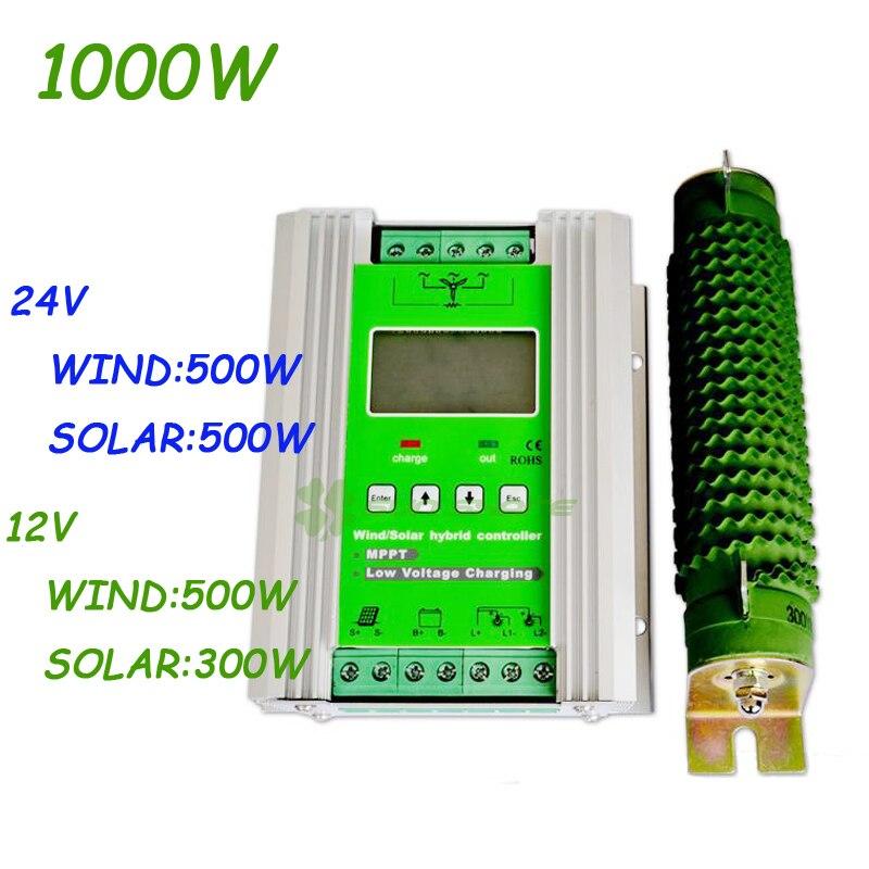 Free Shipping MPPT 1000W  wind solar hybrid controller+booster+dump load .For 500w wind turbine +500w solar panel . 12v/24v  china hotsale me mppt2440 24v 40a mppt solar system controller price free shipping