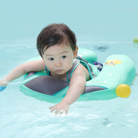 20*18.5inch No Need Inflatable Child Swimming Waist Ring Floats Pool Swim Circle Swimming Ring 1pc