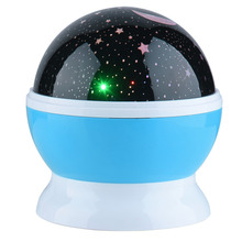 360 Degree Romantic Room Sun Star Lighting Lamp 4 LED Rotating Cosmos Star Projector Night Light Starry Moon Sky