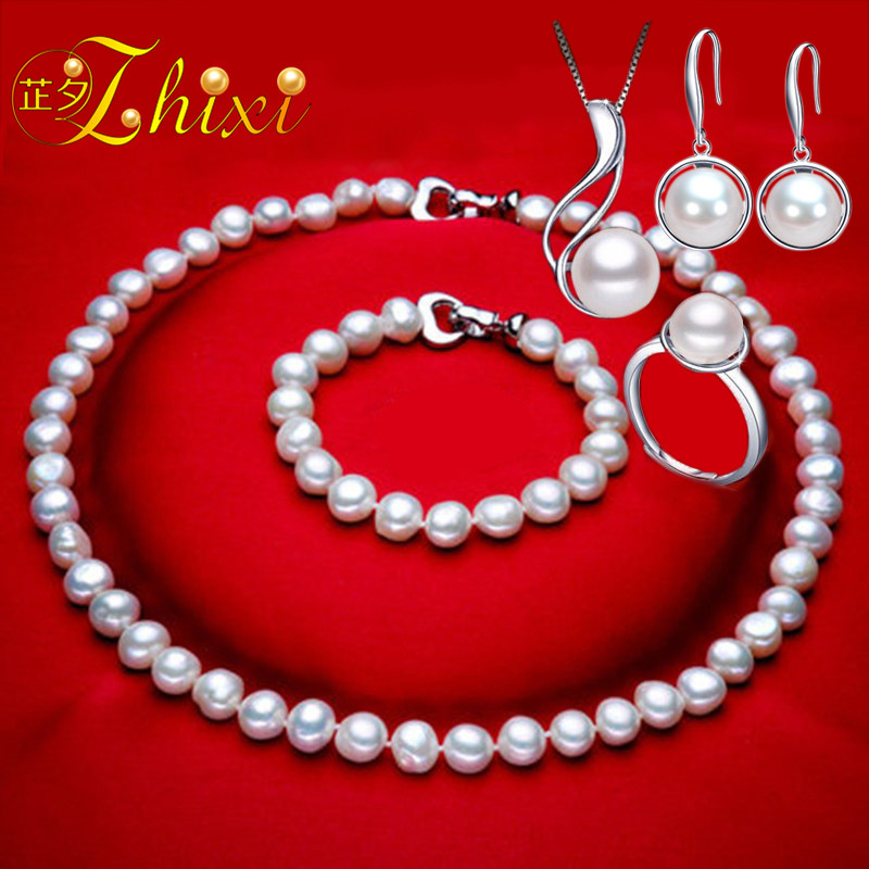 [ZHIXI]Real Pearl Jewelry Set White Natural Broque Freshwater Pearl Necklace Bracelet Earrings Ring For Women Trendy Gift T125 a suit of gorgeous rhinestoned flower necklace bracelet earrings and ring for women
