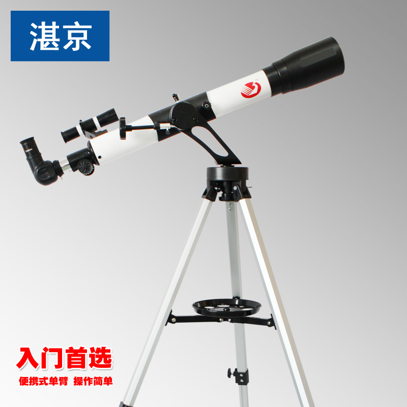 New Arrival Space Astronomical Refractor Telescope SG70900(900x70mm) German One-armed Mount Type with Aluminum Tripod  цены