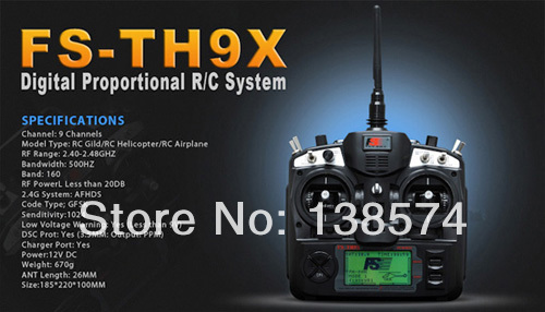 FlySky FS-TH9B FS-TH9X-B FS TH9X 2.4G 8CH Radio System (TX+ RX) RC Transmitter Set with Receiver FS-R8B drone flysky fs t6 2 4g 6ch tx rx fs r6b rc radio control transmitter receiver system