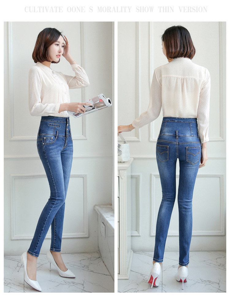 QA276 2017 Spring summer new women slim jeans high waist breasted bleached pencil pants bottoms plus size