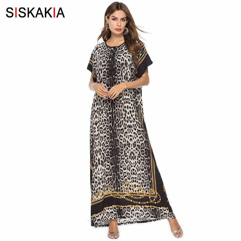 ecdc02302075a Siskakia 2019 Summer Maxi Dress Women Print Plaid Stripe Patchwork ...