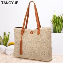 TANGYUE Straw Bag for Women's Shoulder Bag Ladies H