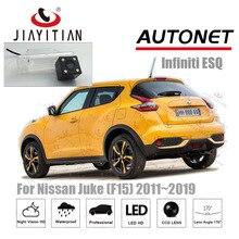 JIAYITIAN Videocamera vista posteriore Per Nissan Juke (F15) per Infiniti ESQ 2010 ~ 2019 CCD/Visione Notturna/Macchina Fotografica di Inverso della targa della macchina fotografica