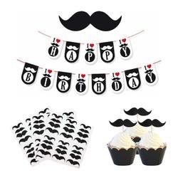Поддельные Усы Omilut для вечевечерние 30/40/50, вечеринки на день рождения, товары для взрослых, баннер/наклейки/шарик для маленьких людей