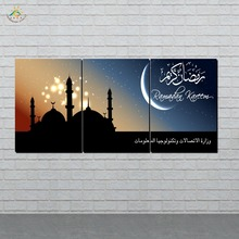 Best Ramadan Kareem Wall Art HD Prints Canvas Painting Modular Picture And Poster Decoration Home 3 PIECES